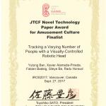 Novel Technology Paper Award Finalist @ IROS 2017